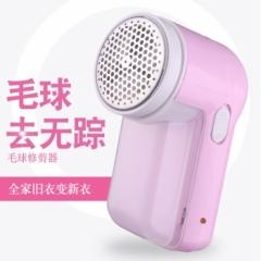 充电式520毛球修剪器剃毛器除毛器  100/箱 粉色 13.5*6*5cm