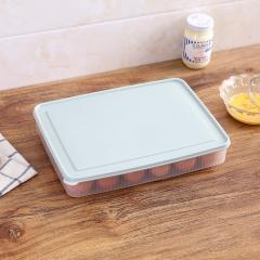 24格鸡蛋盒 居家厨房鸡蛋收纳盒 北欧蓝 31.5*23.5*6cm