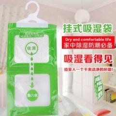 大号可挂式吸湿袋/防潮除湿袋160型150/箱 绿色 29.4*16cm