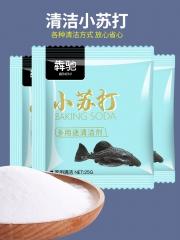 小苏打多用清洁剂 500个/箱 清洁剂 如详情所示