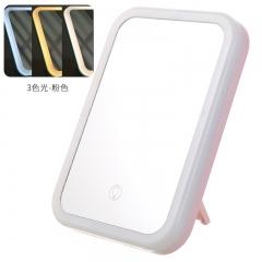 台式led化妆镜(60盒/箱) 三色光粉色 20*22*15.5cm