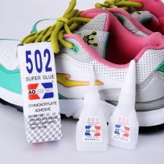 502强力万能胶水粘合剂粘合胶水