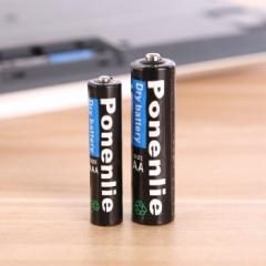 5号电池三节装建议三只一起拍 常规电池 见详情