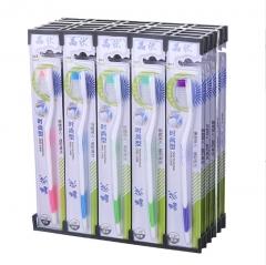 磨丝尖003款牙刷单支装 300/件 磨丝尖003款 1.1*19