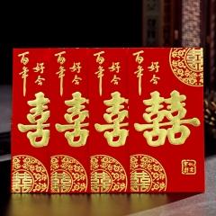 红包6个装 双喜 16*8.5cm