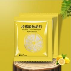 柠檬酸除垢剂 1000箱 柠檬酸除垢剂 见详情