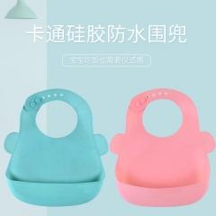 儿童口水硅胶围兜立体防水 100/箱 蝴蝶结  粉色 28x23cm