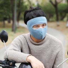 护额护脸保暖面罩 大红 见详情