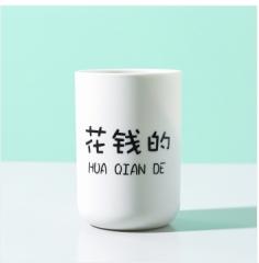 创意早安杯印刷logo浴室洗漱杯牙缸  350个/箱 花钱 见详情