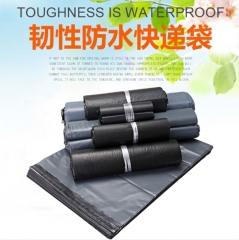 订做快递袋子防水物流袋塑料包装袋 黑色 25*35