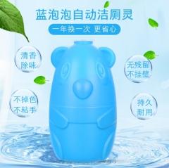 懒熊宝马桶去污剂蓝色(72个/箱)个