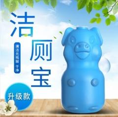 懒猪宝洁厕宝 马桶去污剂-蓝色 蓝色 1