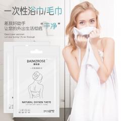 一次性毛巾浴巾浴袍套装-S+M 浴袍套装S+M 1