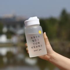 流行文字磨砂手提玻璃杯(50个/箱)个 白色 见详情