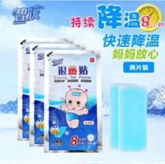 中文儿童冰贴 (降温冰凉贴)-2片装