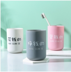 管钱杯印刷粉色(350个/箱)个