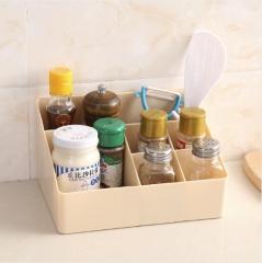 桌面杂物6格收纳盒 化妆品文具收纳盒 64/箱 见详情 米色 见详情