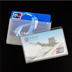 透明银行卡套(20000个/箱) 白色 9.1*6.3cm