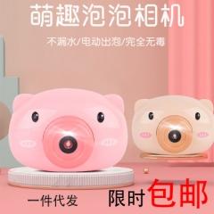 小猪泡泡机  60/箱