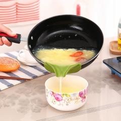 创意实用防洒漏厨具锅具边缘硅胶漏斗导流器 500/箱 淡绿色 见详情