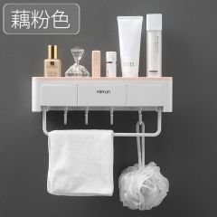 浴室多功能置物架 免打孔 50/箱 粉色 见详情