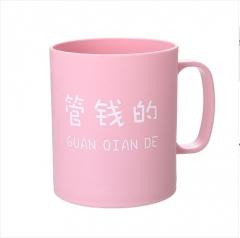手柄洗漱杯 粉色 如详情所示