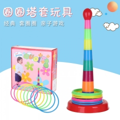 圈圈塔套玩具 96/箱 混色