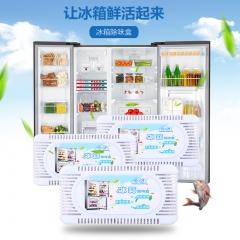 冰箱除味盒 300/件