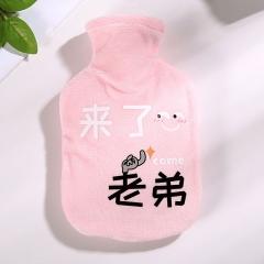 布套热水袋  R-93012--160个/箱 粉色 见详情