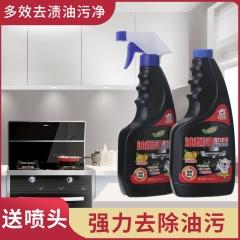 厨房油烟机清洗剂(30瓶/箱)瓶