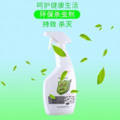 杀虫剂喷雾喷射剂500ml+调节喷头(20瓶/箱)