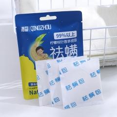 除螨包/祛螨包/驱蚊驱虫包(400包/箱)包