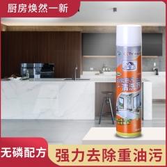 厨房油污清洗剂(24个/箱)