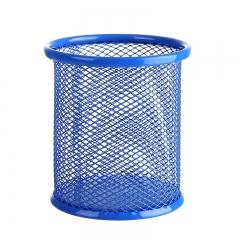 彩色镂空多功能铁艺笔筒 圆形蓝色 9*10cm(直径*高)