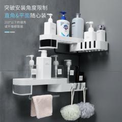 洗衣间置物架沥水篮 灰白 灰白 见详情